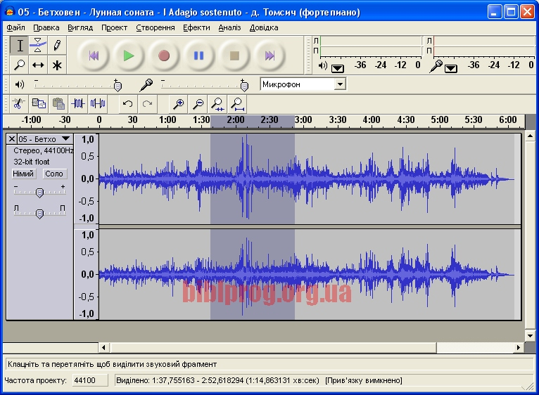 how to fix clipping in audacity